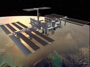 Figura 2. La ISS