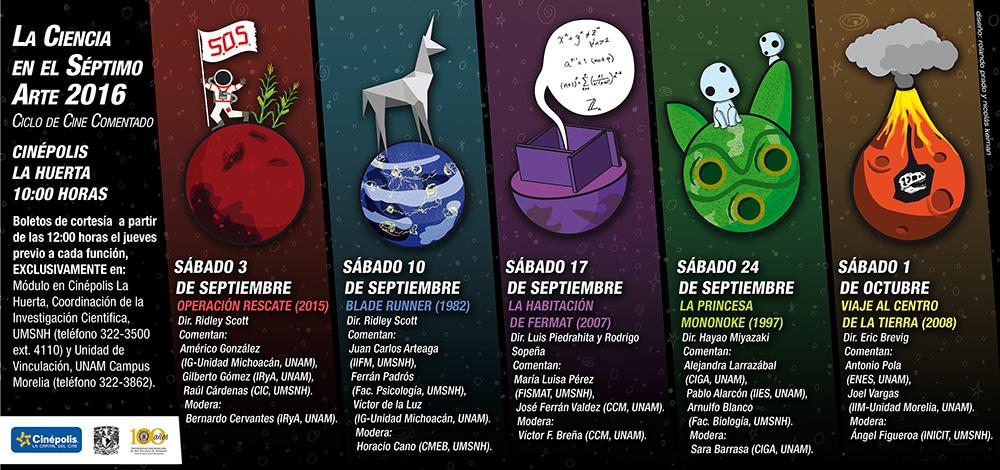 Cartel-WEB-Ciencia-en-el-Septimo-Arte-2016_1