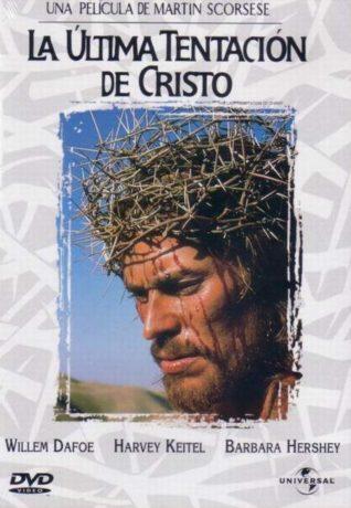 La última tentación de Cristo de Martin Scorsese